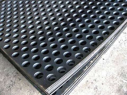 jasa plat lubang perforated